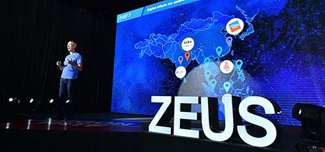 Launch of Zeus at Aegon Digital Day